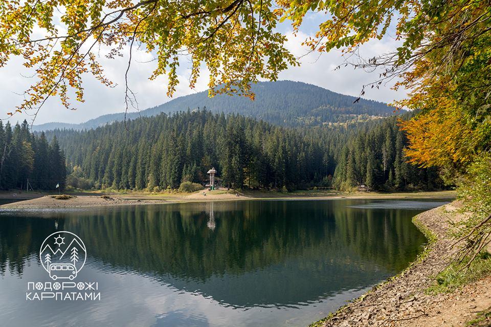Сентябрь на Закарпатье.<br> Большая Прогулка.<br>